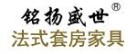 铭扬盛世法式套房家具,韩式实木套房 招商加盟代理