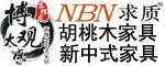NBN求质,博观大成