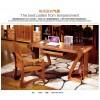 天香沐语 金丝檀木实木书台 书桌椅 TS802 TW809