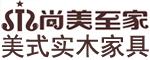 尚美至家 桃花芯木 美式实木家具招商加盟代理批发