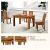 艺森家具(全实木)餐桌椅620 623