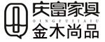 庆富家具-金木尚品家具